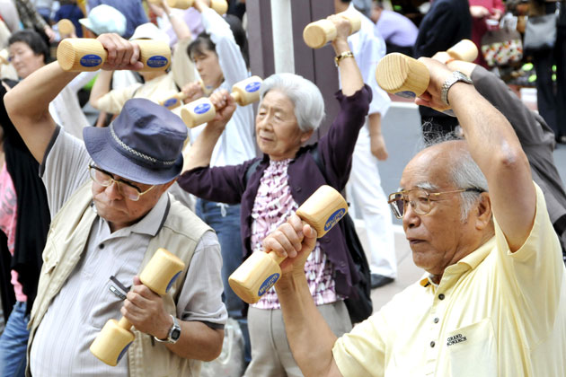japan old people.jpg
